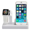 Abusun 2 in 1 Apple Watch Stand Dock iPhone Charging Holder Display Cradle for Apple iWatch/ iPhone 6 / 6 Plus/ 5s/ 5 (White)
