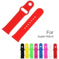 Apple Watch Band, KOMEI Replacement Silicone Gel Strap Wrist Band iWatch Strap for Apple Watch / Watch Sport / 42mm Apple Watch Models, Red (Not Fit 38mm version 2015)