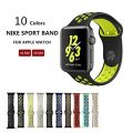 Replacement For Apple Watch Nike Band 38mm/42mm, Kobwa Soft Silicone Nike + Sport Style IWatch Strap Band Wristband For Apple Watch Series 1 and Series 2